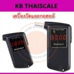 เครื่องเป่าแอลกอฮอล์ เครื่องวัดระดับแอลกอฮอล์ เครื่องวัดปริมาณแอลกอฮอล์ เครื่องตรวจแอลกอฮอล์ 0.199% Digital Breath Alcohol Tester AT858S