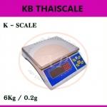 ตาชั่งดิจิตอล ทศนิยม 1 ตำแหน่ง ตาชั่งดิจิตอล เครื่องชั่งดิจิตอล เครื่องชั่งแบบตั้งโต๊ะ 6 กิโลกรัม ค่าละเอียด 0.2g รุ่น kdb ยี่ห้อ K-scale รุ่น kdb