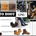 Hato Boot (รองเท้ากันหนาว)
