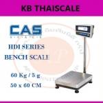 ตาชั่งดิจิตอล เครื่องชั่งดิจิตอล เครื่องชั่งตั้งพื้น 60kg ความละเอียด5g ยี่ห้อCAS รุ่น HDI-60K แท่นขนาด50x60cm.