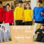 Sweater Plain 2