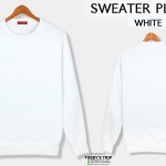 Sweater Plain 1