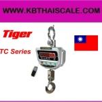 ตาชั่งแขวนดิจิตอล5000kg เครื่องชั่งแขวน5000kg เครื่องชั่งแขวนดิจิตอล5ตัน เครื่องชั่งแบบแขวน5000kg ละเอียด2kg พร้อมรีโมทคอลโทรล TIGER รุ่น TIGER -TC-01