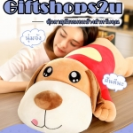 ตุ๊กตาสุนัข หมอนข้าง เสื้อสีแดงลายหัวใจ ขนา่ด 1.2 m. ***Pre-Order