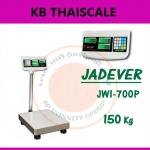 ตาชั่งดิจิตอล150kg เครื่องชั่งคำนวนราคา เครื่องชั่งแบบตั้งพื้น150kg ละเอียด0.02kg ยี่ห้อ JADEVER รุ่น JWI-700P ขนาดแท่น 40*50cm