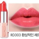 [PRE] Etude Dear My Blooming Lip Talk Cream #สี RD303 ลิปสติกสีสวย เพื่อริมฝีปากนุ่มชุ่มชื่น [Pre order]