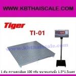 เครื่องชั่งตั้งพื้นขนาดใหญ่1ตัน เครื่องชั่งดิจิตอล1000kg ความละเอียด0.1kgTI-1515-1000 ยี่ห้อTigerรุ่น TI–01 (ผ่านตรวจ สอบถามเพิ่มเติม