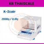 เครื่องชั่งดิจิตอล ทศนิยม 2 ตำแหน่ง Precision Balance รุ่น KB-2000 ค่าละเอียด 0.01 กรัม ยี่ห้อ K-Scale