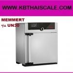 ตู้อบลมร้อน แบบไม่มีพัดลม ความจุ 32 ลิตร (Hot air oven) ยี่ห้อ MEMMERT รุ่น UN30
