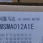 MSMA012A1E