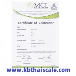 ตัวอย่าง Certificate of Calibration