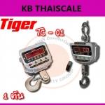ตาชั่งแขวนดิจิตอล1000kg เครื่องชั่งแขวน1000kg เครื่องชั่งแขวนดิจิตอล1ตัน เครื่องชั่งแบบแขวน1000kg ละเอียด0.5kg พร้อมรีโมทคอลโทรล TIGER รุ่น TIGER - TC-01