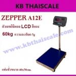 ตาชั่งดิจิตอล เครื่องชั่งดิจิตอล เครื่องชั่งตั้งพื้น 60kg ความละเอียด 5g ZEPPER A12E-EA4050-60 platform scale แท่นชั่งขนาด 40x50cm. (ตัวเลขดิจิตอล LCD สีเเดง)