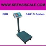 ตาชั่งคำนวณราคา60กิโลกรัม เครื่องชั่งแสดงคำนวณราคา60kg ตาชั่ง60กิโล เครื่องชั่งน้ำหนักชั่ง60kg ความละเอียด10g ยี่ห้อ BS รุ่น 8401C-60K