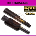 เครื่องสเเกนโลหะ Garrett Metal Detectors CSI Pro Pointer