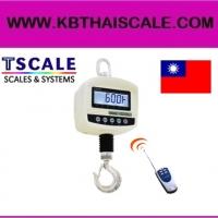 เครื่องชั่งแขวนดิจิตอล (T-SCALE)