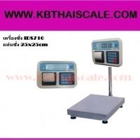 เครื่องชั่งวางพื้นพิมพ์ได้(IDS-710)