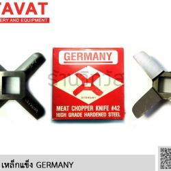 ใบมีด #42 เหล็ก ก้านตรงเรียบ GERMANY