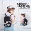พร้อมส่ง กระเป๋าเป้ กระเป๋าสะพายหลัง แบรนด์Beibaobao รุ่น B110 (สีดำ สีขาว) thumbnail 10