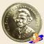 เหรียญ 20 บาท ครบ 9 รอบนักษัตร แห่งวันพระราชสมภพ สมเด็จย่า thumbnail 2