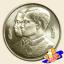 เหรียญ 2 บาท ครบ 60 ปี มหาวิทยาลัยธรรมศาสตร์ thumbnail 2