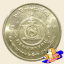เหรียญ 2 บาท ครบ 60 ปี กรมธนารักษ์ thumbnail 1