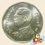 เหรียญ 5 บาท วัดเบญจมบพิตรดุสิตวนาราม กรุงเทพมหานคร พุทธศักราช 2551 (แบบบาง) thumbnail 2