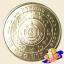 เหรียญ 20 บาท ครบ 72 ปี กรมธนารักษ์ thumbnail 1