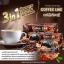 กาแฟ วัวชน คนสู้ coffee like ของแท้💯 เพิ่มพลังให้ท่านชาย 10ซอง thumbnail 3