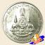 เหรียญ 150 บาท ฉลองสิริราชสมบัติ ครบ 50 ปี กาญจนาภิเษก รัชกาลที่ 9 thumbnail 1