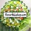 พวงหรีดดอกไม้สด รหัส WWR07