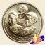 เหรียญ 2 บาท ครบ 100 ปี สภากาชาดไทย thumbnail 2