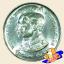 เหรียญ 50 บาท ครบ 100 ปี พิพิธภัณฑสถานแห่งชาติ thumbnail 2