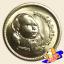 เหรียญ 5 บาท พระราชพิธีสมโภชเดือนและขึ้นพระอู่ พระองค์เจ้าพัชรกิติยาภา thumbnail 2