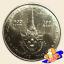 เหรียญ 100 บาท การประชุมสมัชชาลูกเสือโลก ครั้งที่ 33 thumbnail 1