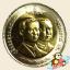 เหรียญ 10 บาท ครบ 125 ปี กรมศุลกากร thumbnail 2