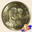 เหรียญ 5 บาท การแข่งขันกีฬาเอเชียนเกมส์ ครั้งที่ 8 thumbnail 2