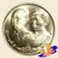 เหรียญ 2 บาท ครบ 100 ปี กรมบัญชีกลาง thumbnail 2