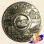 เหรียญ 50 บาท ครบ 150 ปี โรงกษาปณ์ thumbnail 1