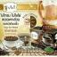 กาแฟวีวี่ กาแฟลดน้ำหนัก VIVI Coffee 10ซอง thumbnail 2