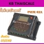 โซลาร์ชาร์จ PWM 40A โซล่าชาร์จเจอร์ Solar Panel Charger Controller Regulator คอนโทรลเลอร์ 12V 24V AUTO thumbnail 1