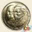 เหรียญ 10 บาท พระราชพิธีสมมงคล พระชนมายุ ครบ 64 พรรษา เท่ารัชกาลที่ 4 thumbnail 2