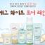 [Pre] Skinfood Egg White Pore Meringue Foam 200ml [Pre order] thumbnail 2