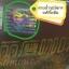 กาแฟควบคุมน้ำหนักลิโซ่ 3 in 1 (กระดาษ) 15ซอง สติกเกอร์เงินลายมังกร thumbnail 2