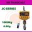 ตาชั่งแขวนดิจิตอล1000kg เครื่องชั่งแขวน1000kg เครื่องชั่งแขวนดิจิตอล1ตัน เครื่องชั่งแบบแขวน1000kg ละเอียด0.5kg JADEVER JC Series 1000/0.5kg พร้อมรีโมทคอนโทรล thumbnail 1