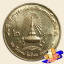 เหรียญ 2 บาท ครบ 72 ปี จุฬาลงกรณ์มหาวิทยาลัย (ยกถุง) thumbnail 2