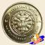 เหรียญ 2 บาท ครบ 60 ปี มหาวิทยาลัยธรรมศาสตร์ thumbnail 1