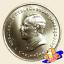 เหรียญ 20 บาท รางวัลผู้นำโลกด้านทรัพย์สินทางปัญญา (WIPO) thumbnail 2
