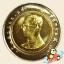 เหรียญ 10 บาท วัดอรุณราชวราราม พุทธศักราช 2549 thumbnail 2