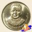 เหรียญ 5 บาท ครบ 200 ปี เฉลิมพระเกียรติ พระบาทสมเด็จพระนั่งเกล้าเจ้าอยู่หัว thumbnail 2